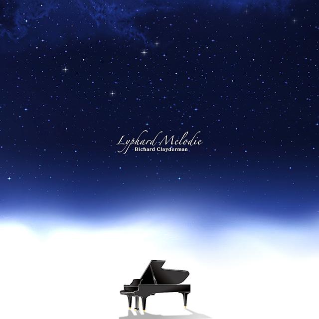 星空のピアニスト