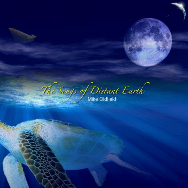 遙かなる地球の歌