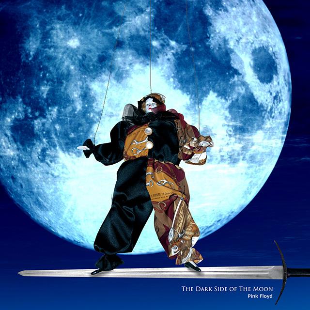 狂気-The Dark Side of The Moon