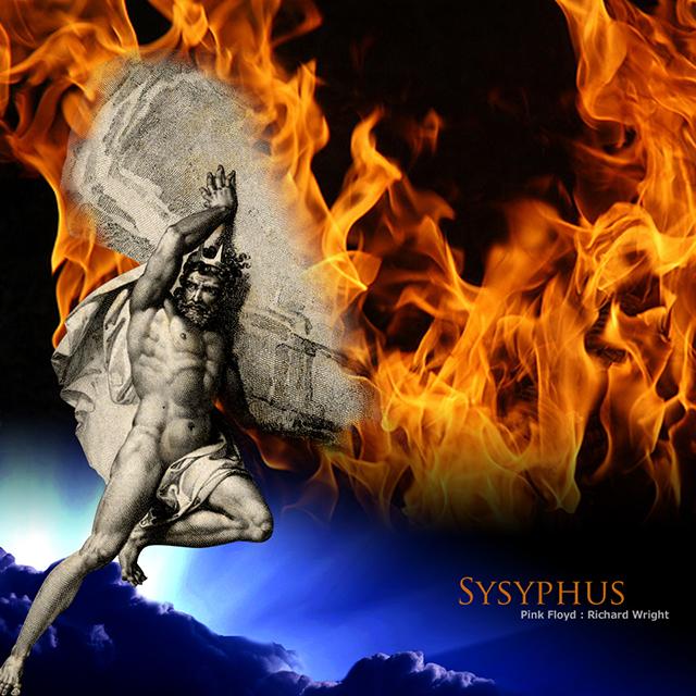 シーシュポスの石